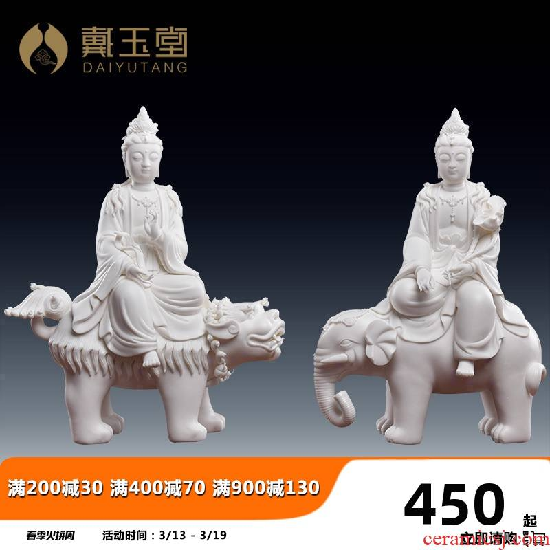 Yutang dai ceramic Buddha home furnishing articles presents three SAN hua yan bodhisattva samantabhadra bodhisattva Buddha/12 inches D06-83