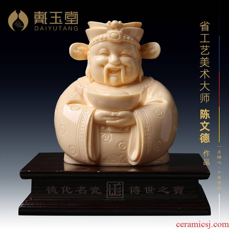 Yutang dai dehua white porcelain ceramic its art the god of wealth furnishing articles business gifts/mammon D34-118