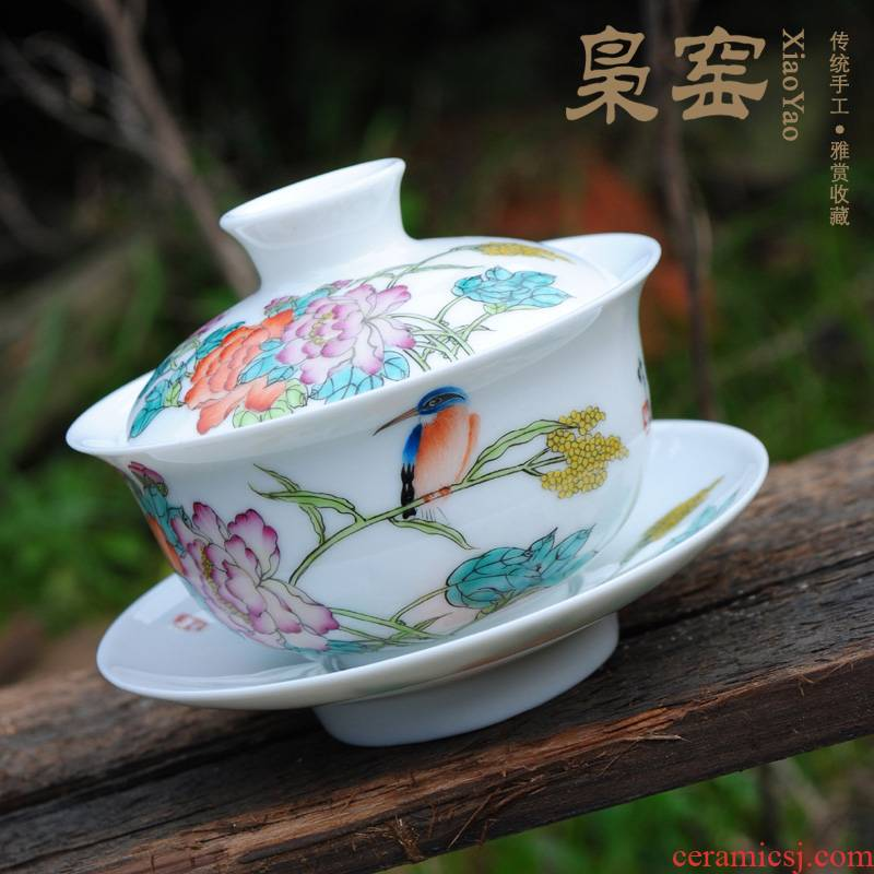The Owl up jingdezhen hand - made ceramic powder enamel kung fu tea set three only tureen tea bowl of tea cups