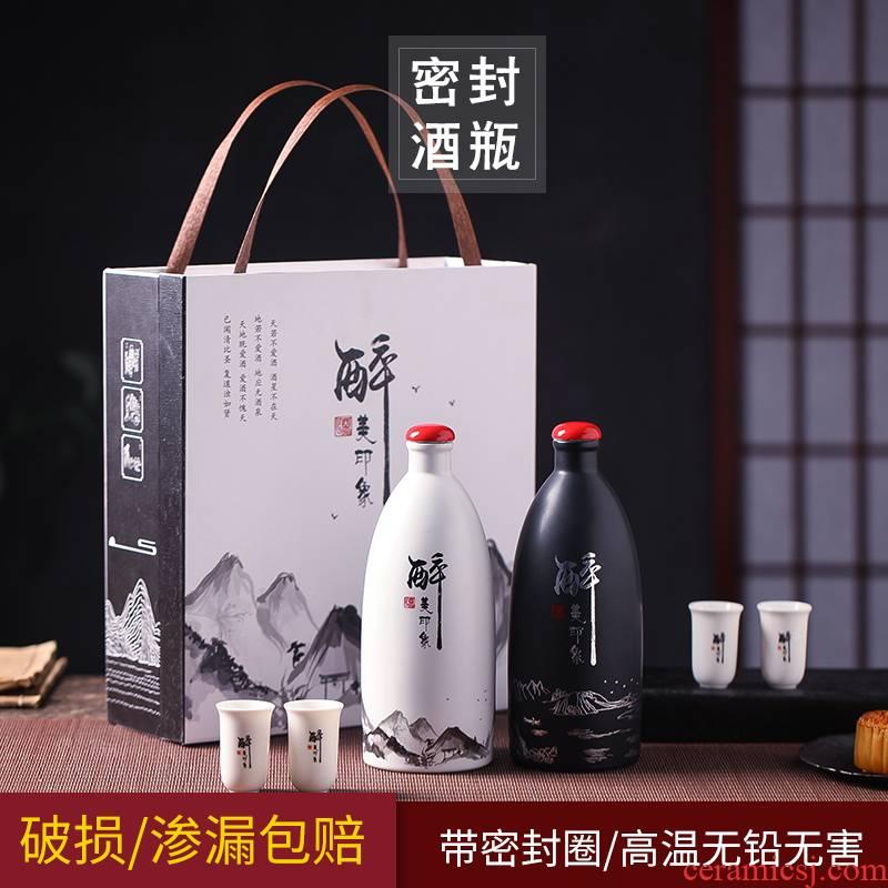 Jingdezhen ceramic bottle a kilo with creative empty bottle antique white wine bottle empty jar flask household seal