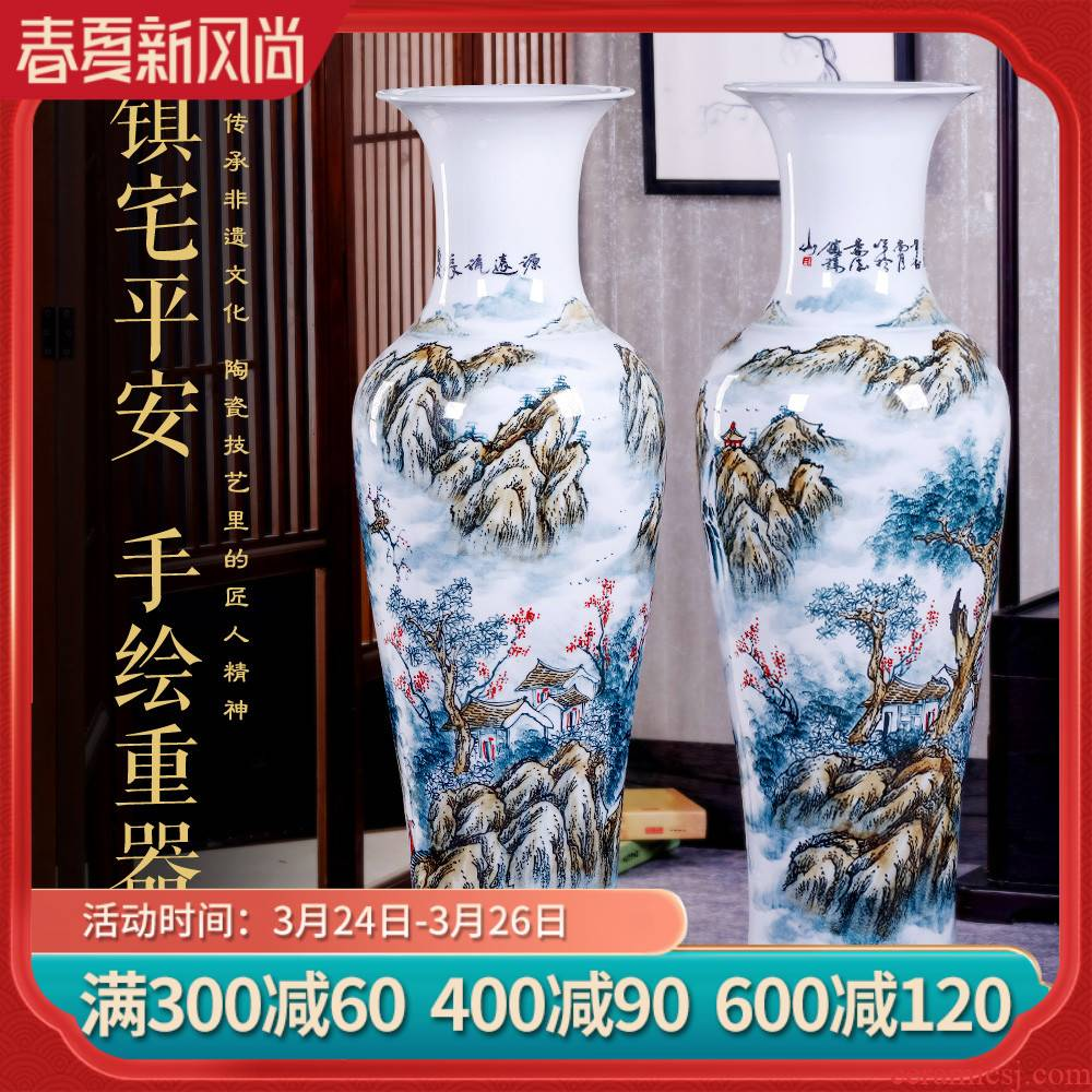 Jingdezhen ceramic vase furnishing articles hand - made porcelain landing large sitting room of Chinese style household adornment hotel opening