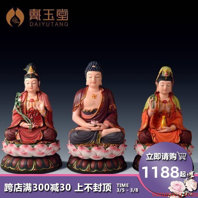 Yutang dai ceramics features arts and crafts of Buddha furnishing articles/13 inches color lotus three holy D06-47 in the west