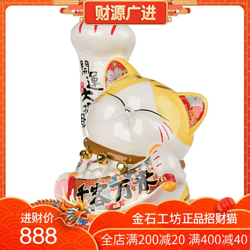 Heavy stone workshop kaiyun business parthers hand plutus cat code ceramic furnishing articles opening creative housewarming gift