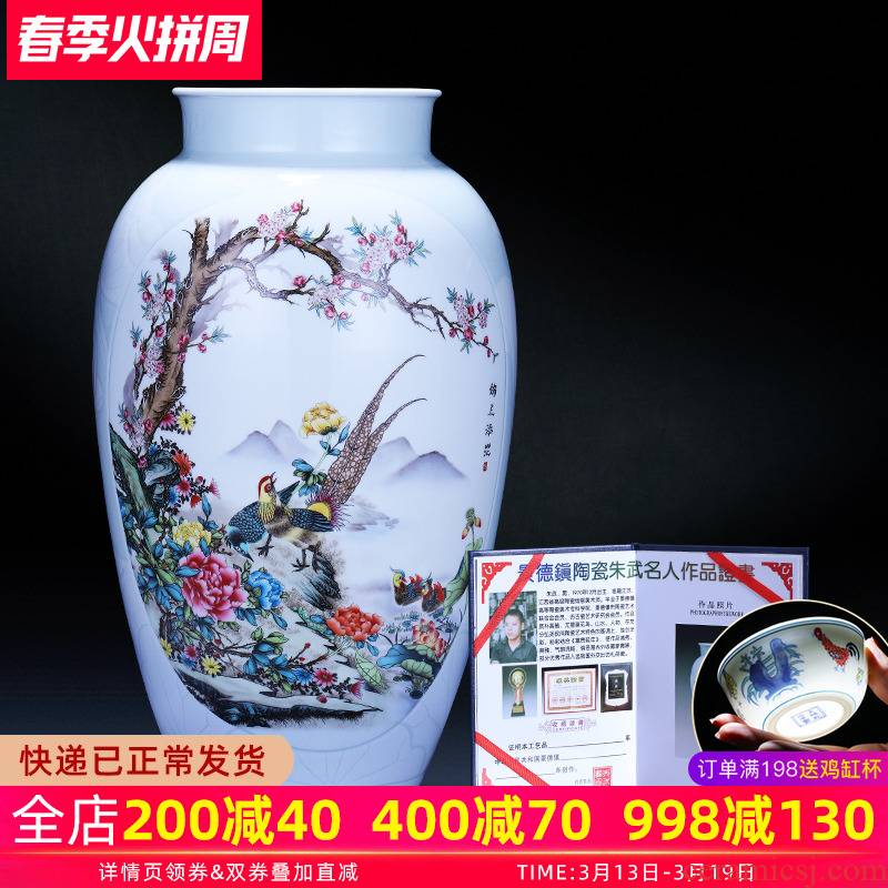 Jingdezhen ceramics powder enamel icing on the cake ground vase large high sitting room of Chinese style household furnishing articles arranging flowers