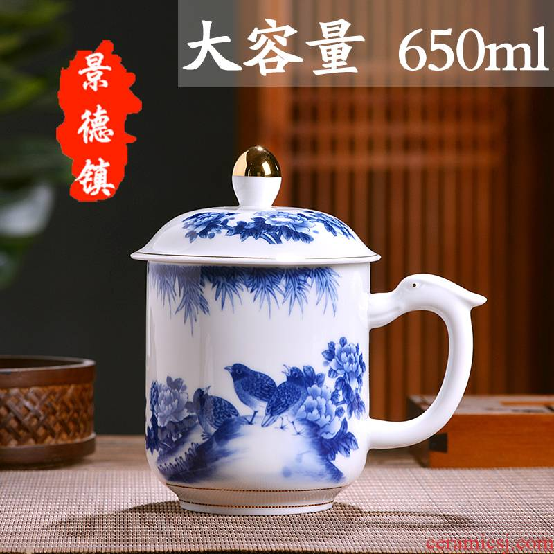 Jingdezhen ceramic cups with cover glass home office of blue and white porcelain cup and meeting the large capacity make tea cup gift