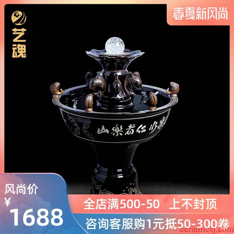 Jingdezhen ceramic aquarium pillar landing brocade carp goldfish bowl sitting room sleep bowl lotus basin water fountain landscape decoration
