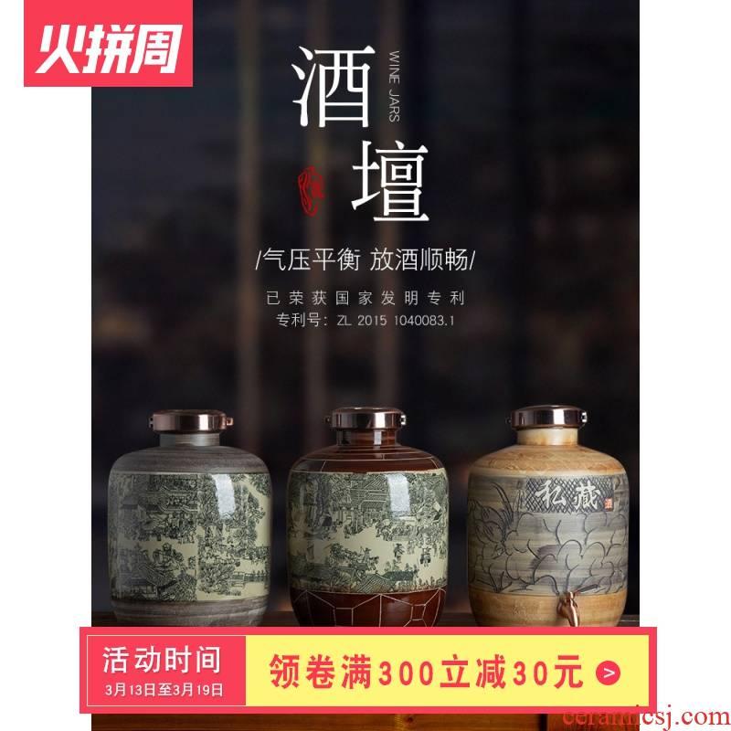 Jingdezhen ceramic jars wine tanks 30 kg pack liquor jugs archaize home sealing mercifully wine jars