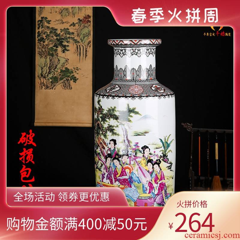 Jingdezhen ceramics from pastel large vases, flower arrangement of Chinese style living room archaize home furnishing articles 12 gold hair pin admiralty bottle