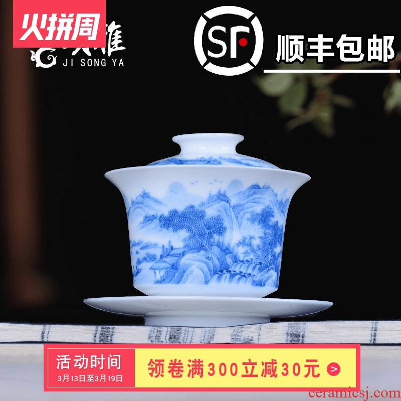 Three blue and white porcelain is jingdezhen blue and white landscape tureen heavy industry to use tea tureen large kung fu tea set by hand