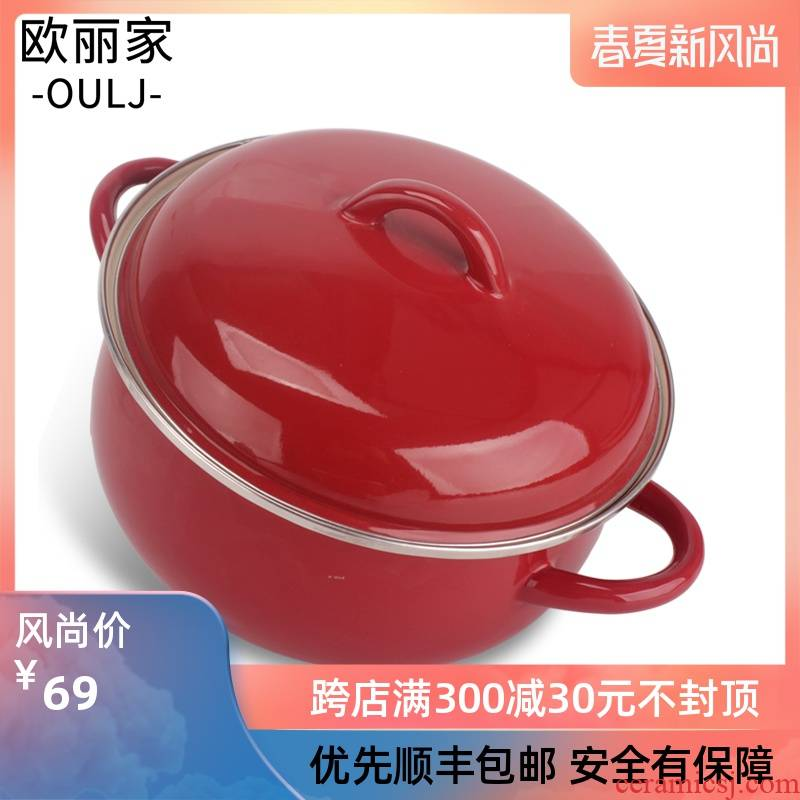 Ehrlich, home upset classic red enamel pot 24 cm 3.9 L checking enamel enamel pot stew pot soup pot the depth
