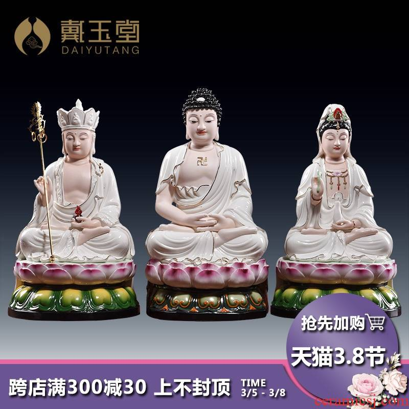 Yutang dai ceramic retinues three holy goddess of mercy corps as earth treasure bodhisattva sakyamuni Buddha worship that occupy the home furnishing articles