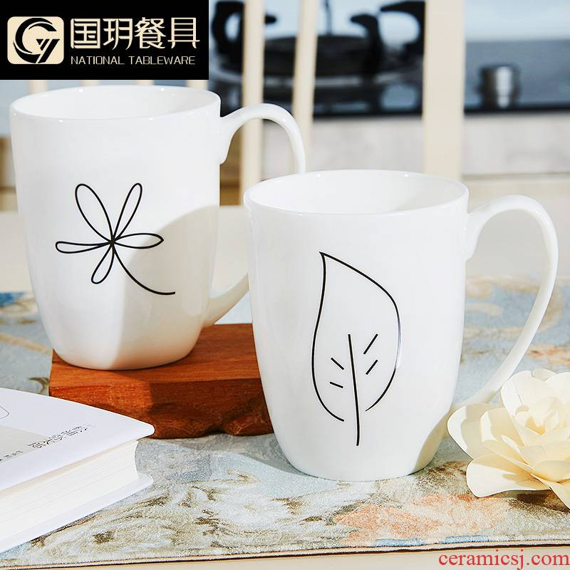 Tangshan creative ceramic cup coffee cup a cup of milk for breakfast cup suit home water glass mugs