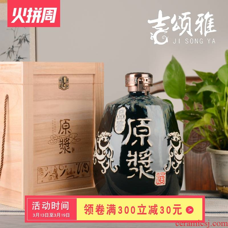 Jingdezhen ceramic jar home 1 catty 3 kg 5 jins of 10 jins with gift box wine pot of archaize sealed empty wine bottles