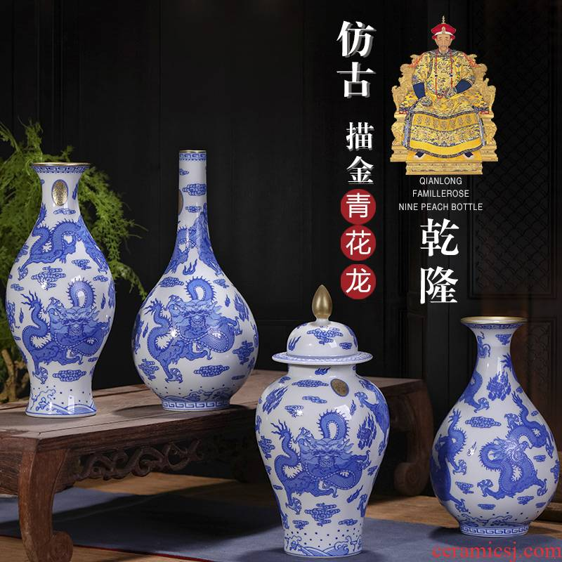 Jingdezhen ceramics imitation see colour blue and white dragon emperor qianlong floret bottle of Chinese style living room home furnishing articles