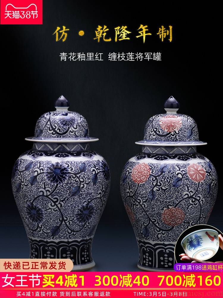 Furnishing articles of jingdezhen ceramic glaze color hand - made archaize general blue and white porcelain jar of storage tank under the classical Chinese style decoration