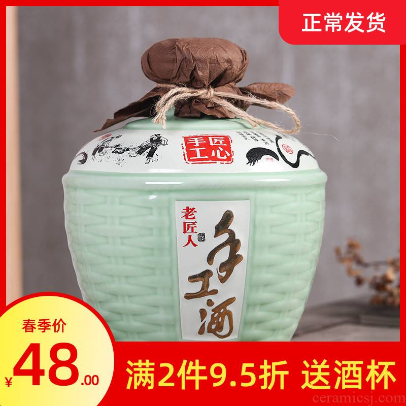 Small bottle of jingdezhen ceramics creative mercifully wine bottle wine home sealed jars 1 catty 3 kg 5 kg Small jugs