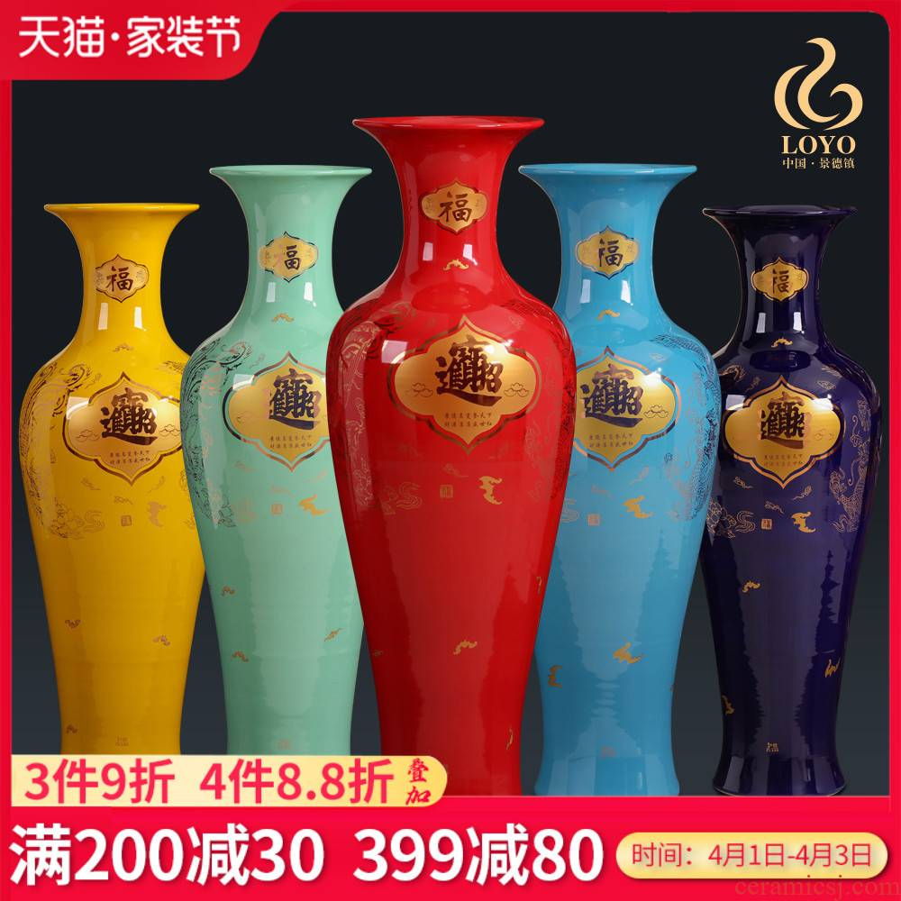 Jingdezhen ceramic floor big vase a thriving business red hotel new home furnishing articles of Chinese style household ornaments