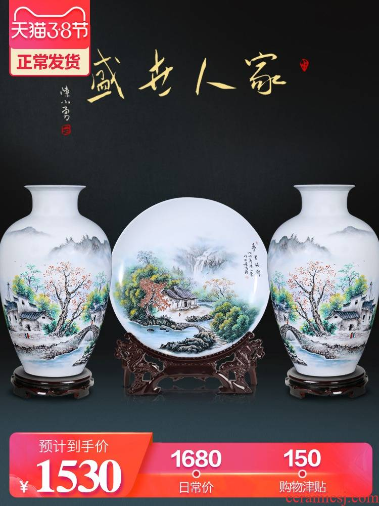 Jingdezhen ceramics vase three - piece of new Chinese flower arranging dried flowers sitting room TV cabinet household act the role ofing is tasted furnishing articles