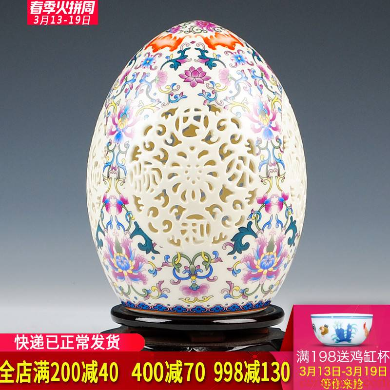 Jingdezhen ceramics thin tire hollow out the egg egg modern household adornment handicraft decoration furnishing articles