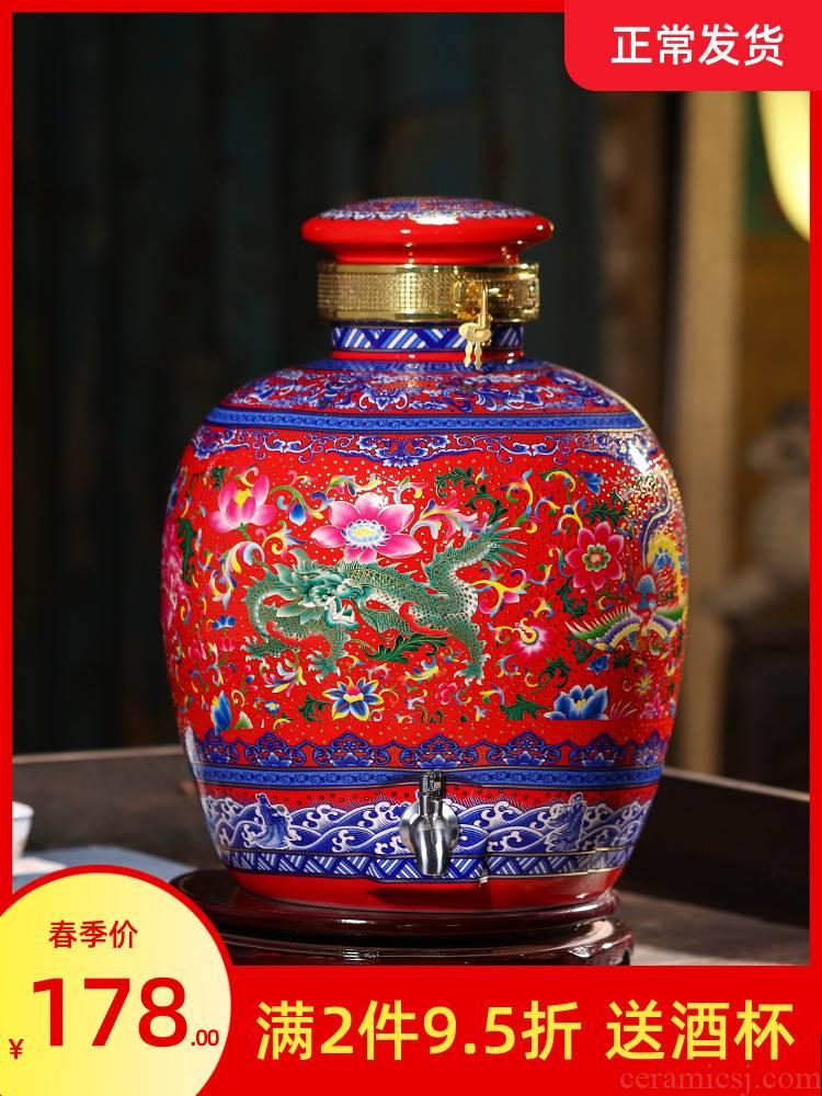 Jingdezhen ceramic jar household seal bottle hip 10 jins 20 jins 30 jins 50 pounds with leading wine VAT