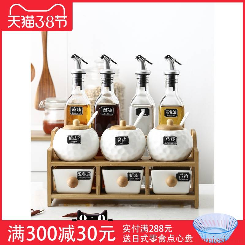 Kitchen condiment box of oil, salt sauce vinegar pot seasoning bottle bottle seasoning as cans ceramic double combination suit the receive a case of household