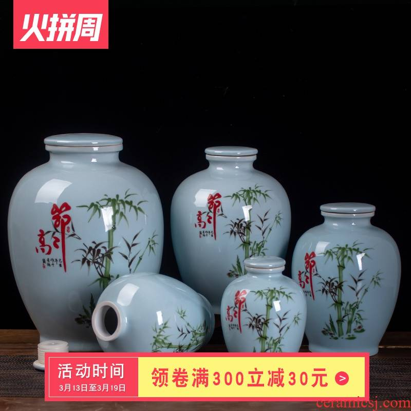 Jingdezhen ceramic bottle 1 catty 3 kg 5 jins of archaize of 10 jins to empty wine bottle Chinese creative household seal wine