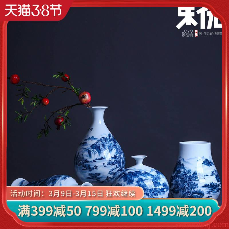 Le optimal jingdezhen blue and white landscape hand - made vases, flower implement I and contracted household decorative furnishing articles study restoring ancient ways