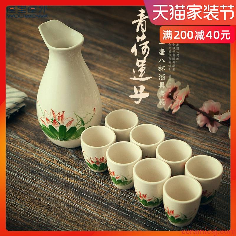 Green lotus lotus seed household ceramic wine suits for liquor cup rice wine drinking a cup of wine decanters father a gift