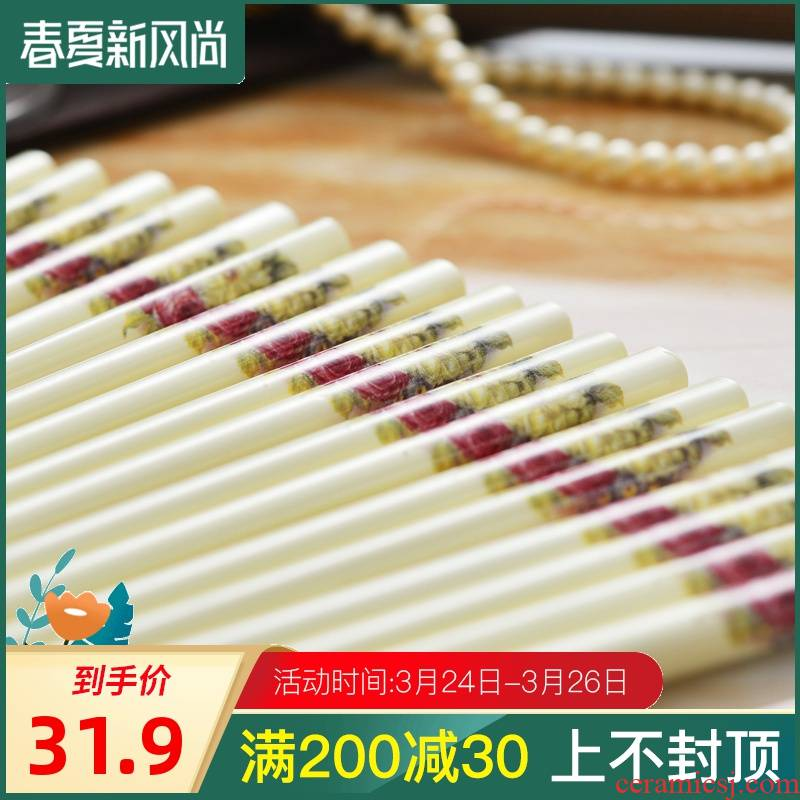 Couples chopsticks sets ceramic household move European - style 10 Chinese family pack two pairs with high temperature to hold is not moldy