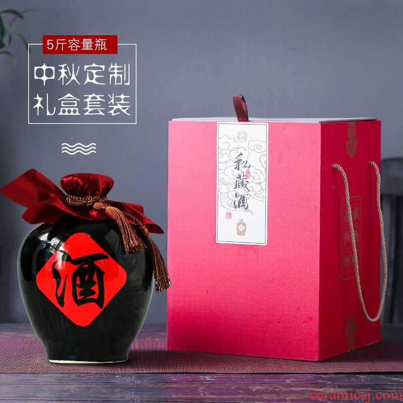Jingdezhen loading ceramic bottle 5 jins of 5 jins of seal wine jar Mid - Autumn festival gift JinHe suit