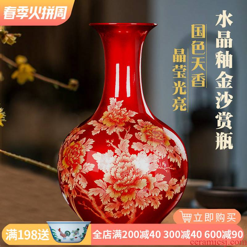Jingdezhen ceramics red golden vase peony flower arrangement furnishing articles of modern Chinese style household living room TV cabinet decoration