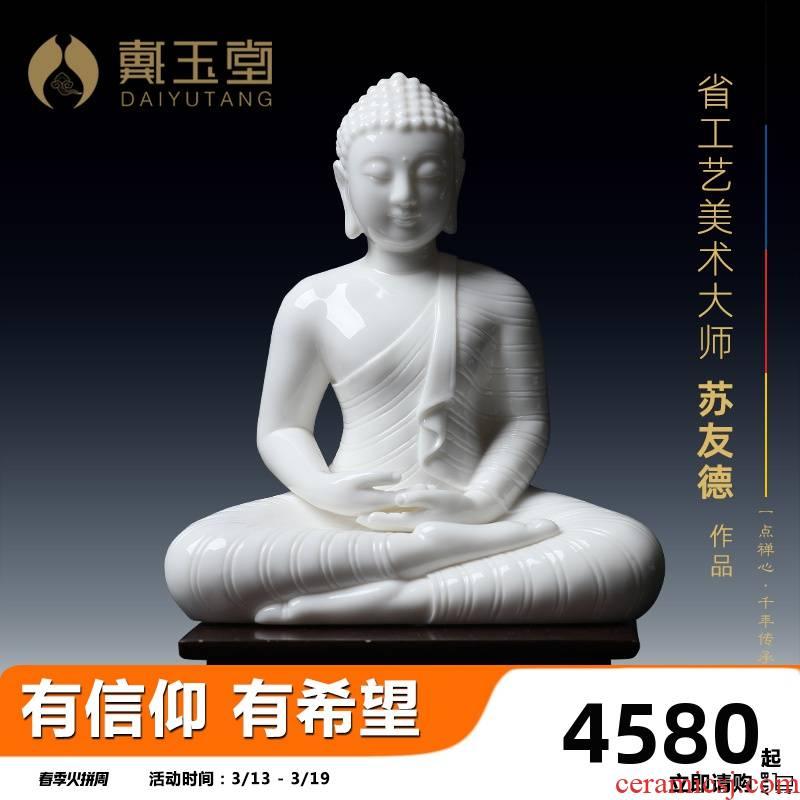 Yutang dai dehua white porcelain Su Youde its art collection furnishing articles 6 inches Burma Buddha sakyamuni Buddha
