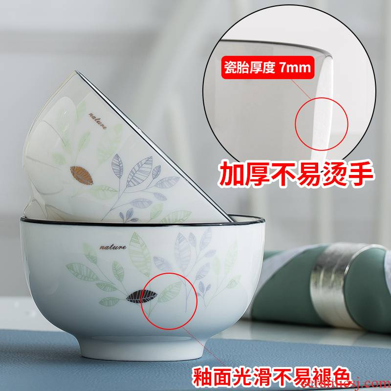 Thickening of pottery and porcelain rice bowls of household small pure and fresh and 4.5/5/6 inches eat porridge rainbow such as bowl dishes combined packages