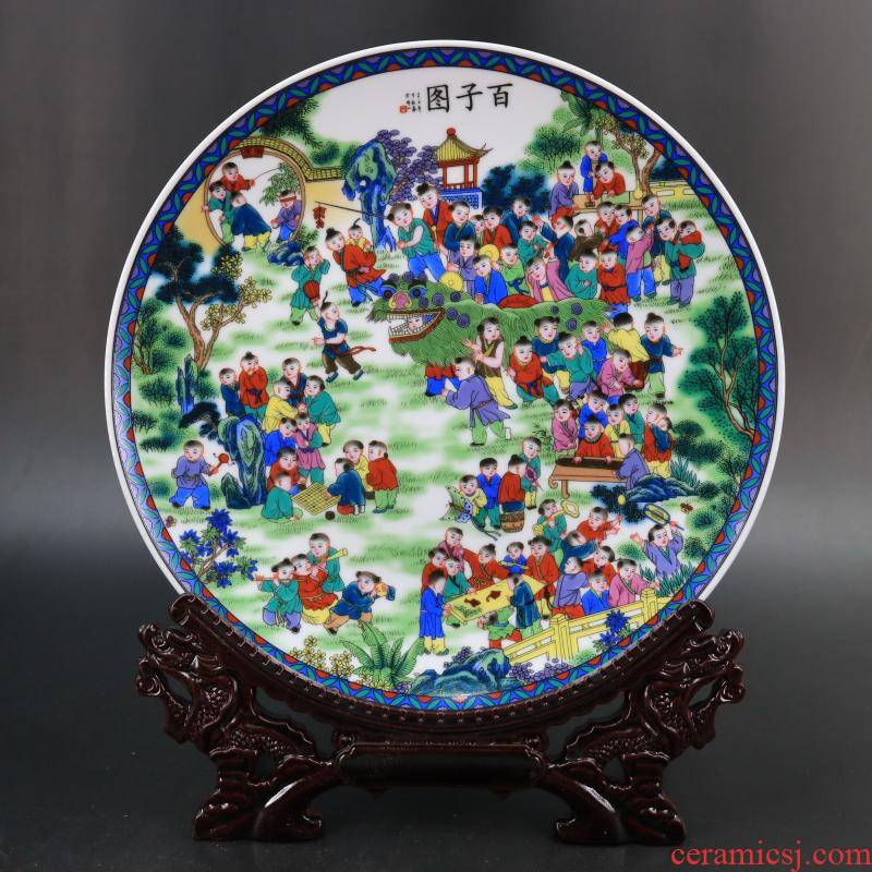 Archaize of jingdezhen porcelain the qing qianlong model of the ancient philosophers figure porcelain plate of restoring ancient ways household adornment furnishing articles