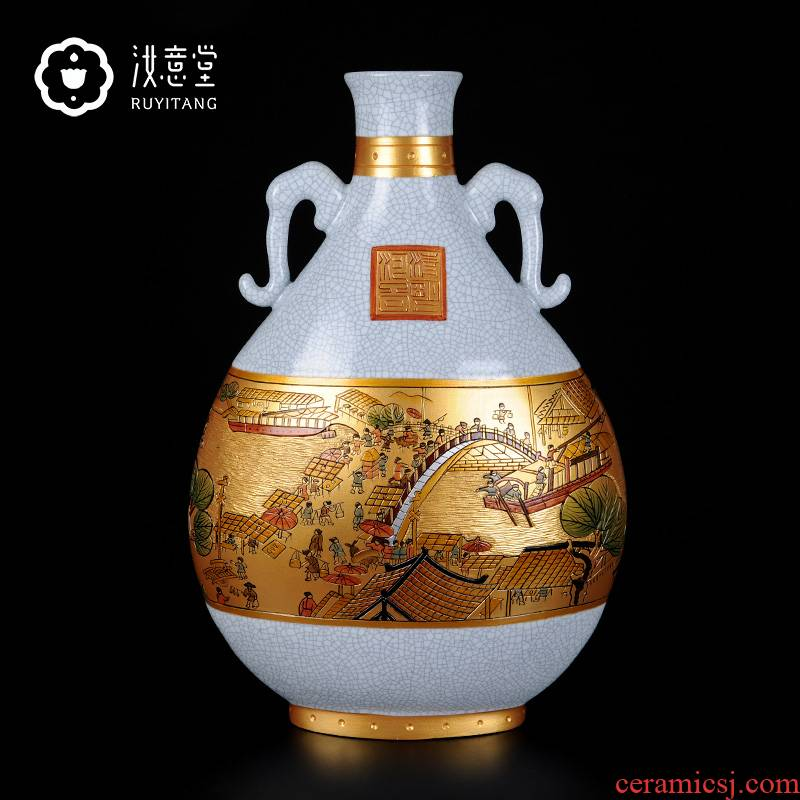 Creative ceramic big vase furnishing articles your up porcelain Chinese style classical porcelain home sitting room adornment business gifts