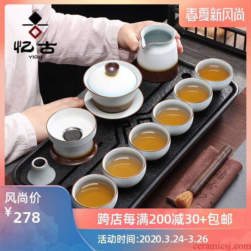 Have the ancient tea set home up with contracted ceramic kung fu tea set office gifts small tureen tea cup