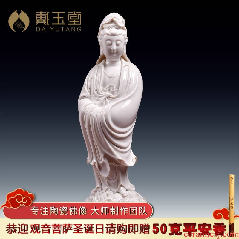 Yutang dai Lin Luyang master autograph set limit to 100 white marble statute of 18 inches across indicates the sea goddess of mercy corps D01 porcelain - 003