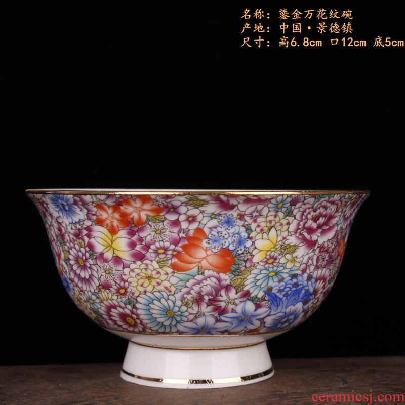 Colored enamel flowers bloom grain bowls Chinese style classical soft adornment art imitation qianlong bowls penjing collection