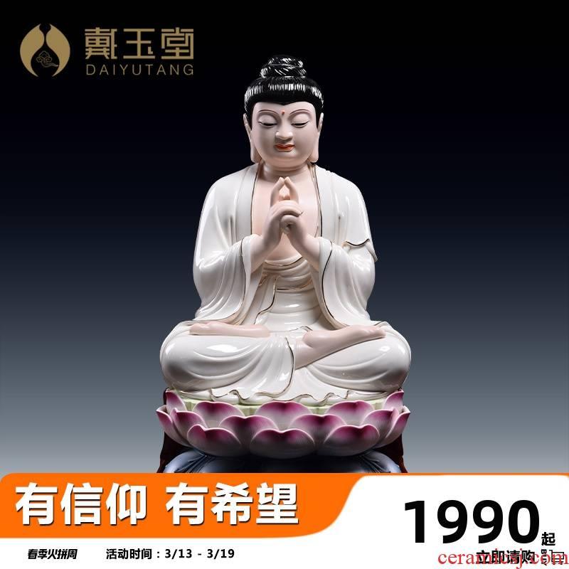 Yutang dai household ceramics amida Buddha manjusri bodhisattva consecrate figure of Buddha that occupy the home furnishing articles/pu hua yan three st