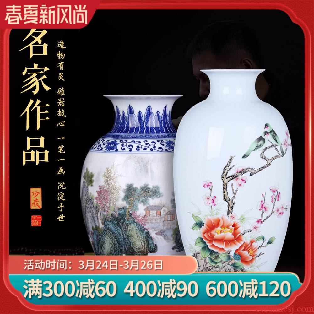 Jingdezhen hand - made painting of flowers and new Chinese style ceramic vases, flower arranging furnishing articles, the sitting room porch rich ancient frame craft ornaments