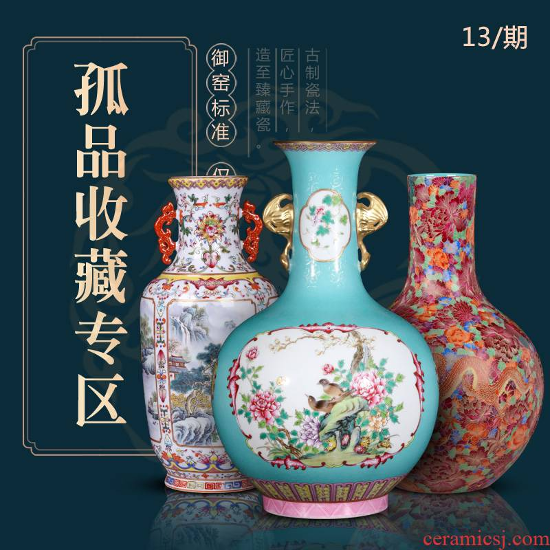 Weekly update 13 issue of imitation the qing qianlong solitary their weight.this auction collection jack ceramic vases, furnishing articles