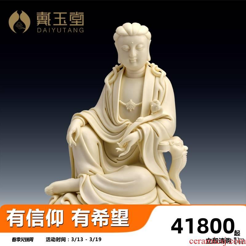 Yutang dai dehua white porcelain master Lin Jiansheng its art collection/lean on raccoon guanyin D03-181