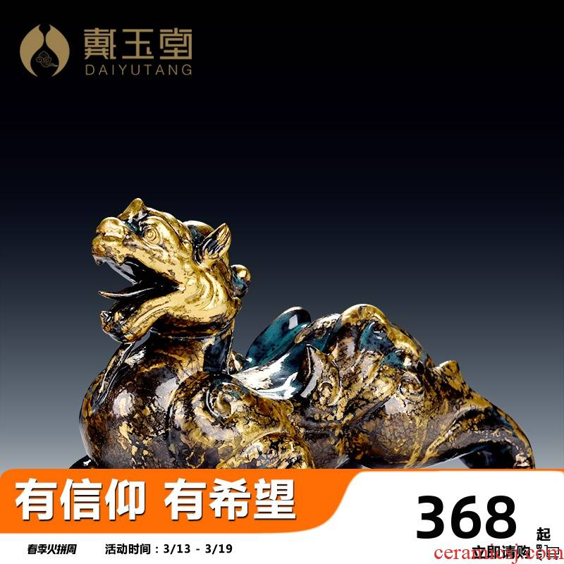 Yutang dai ceramic bronze see the mythical wild animal office desktop furnishing articles sitting room TV cabinet decoration decoration arts and crafts