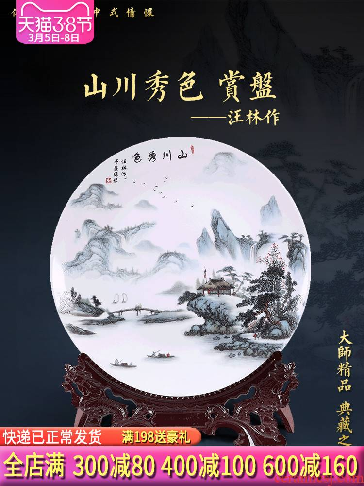 The Sat hang dish of jingdezhen ceramics decoration plate wall plate of the modern Chinese style living room home wine ark, adornment furnishing articles