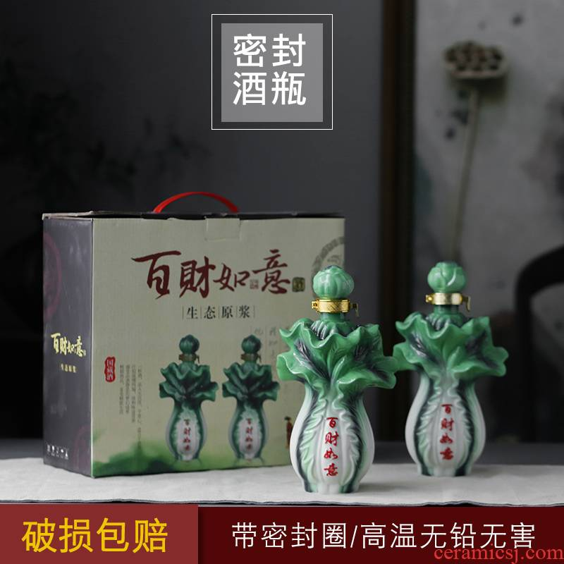 Empty wine bottle 1 catty jingdezhen ceramic bottle wine jar creative cabbage bottle seal hip art decoration
