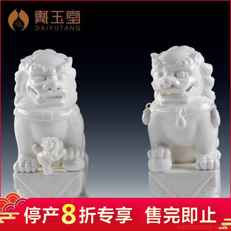 Dehua porcelain its production is pulled from the shelves 】 【 home sitting room adornment Buddha before furnishing articles to the lion