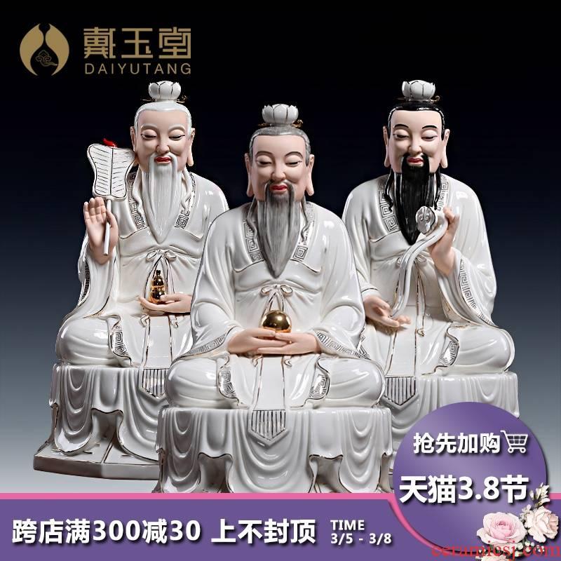 Yutang dai ceramic Taoist sanqing Taoist gods worship furnishing articles beginning on spi moral Buddha too old gentleman like
