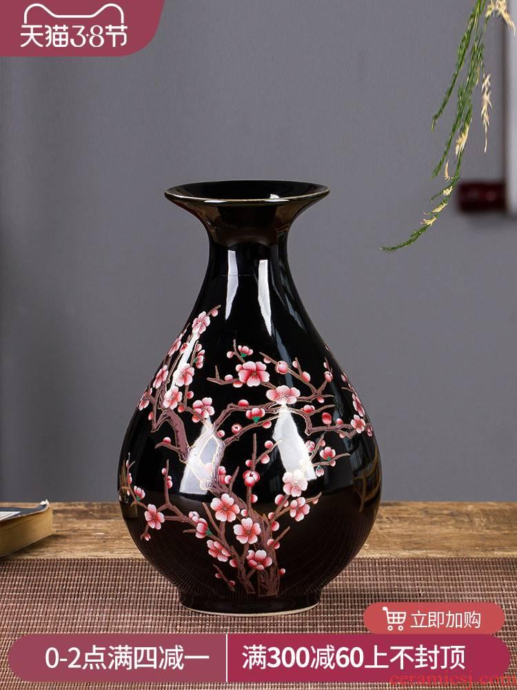 Jingdezhen ceramics vase furnishing articles flower arranging modern Chinese wine sitting room decoration small porcelain home decoration