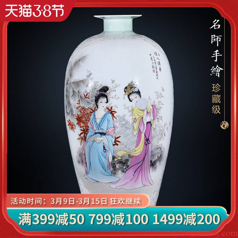The Spring of jingdezhen ceramics vase hand - made of high - ranked imperial concubine drunk Chinese style household adornment of the sitting room TV ark, furnishing articles