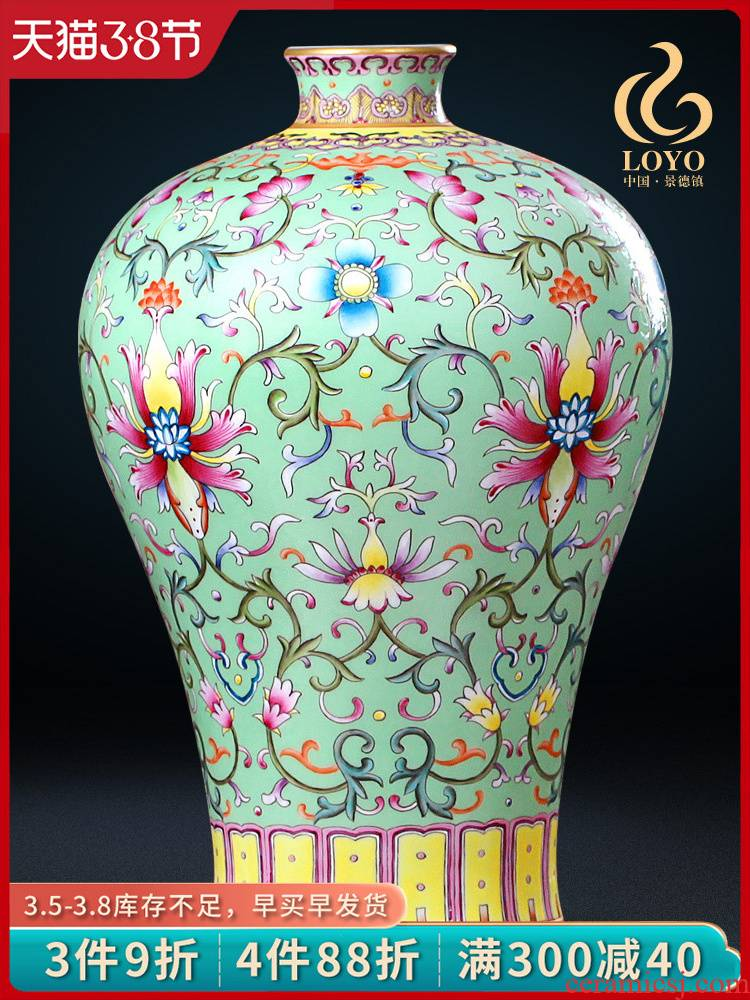 Jingdezhen ceramics imitation the qing qianlong pastel green space around branch grain mei bottle vase home sitting room adornment is placed